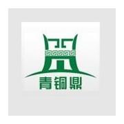 江西振新砂轮有限公司