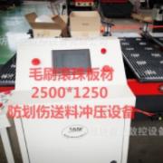 马口铁盖生产设备