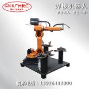 机器人机械焊接机器人