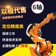 全自动工业机器人