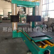 河北铣床 龙门铣床 2米/3米龙门铣生产厂家邢台欣荣机械