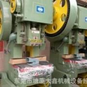 二手冲床回收、上海二锻冲床回收、台湾协易金丰气动冲床收购