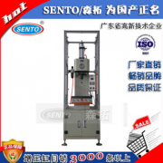 SENTO/森拓 C型气液增压机3T压机