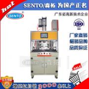 森拓10T端子自动成型机 四柱型气液增压机