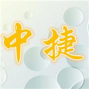 友谊中捷机床有限公司沈阳辽河分公司