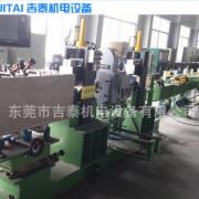固定长度金属材料的在线生产检测 无损检查设备仪器