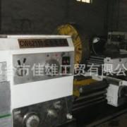 厂家直销全新CW61125Q系列落地卧式车床