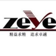 济南泽业机床制造有限公司