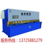 厂家热销摆式液压4*2500液压剪板机