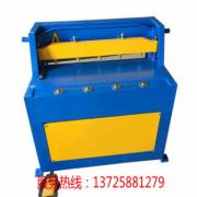 广东东莞节能环保电动剪板机3*1300