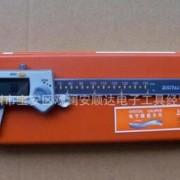 供应上工数显卡尺0-150mm上工电子显示卡尺 游标卡尺