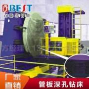 厂家直销管板深孔钻床卧式数控加工中心高精度高效率