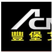 东莞市永冠精密机械有限公司