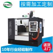厂家供应 卧式cnc加工中心光机 V6高性能硬轨加工中心