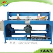电动剪板机 小型电动剪板机 新型节能剪板机 优质小型裁板机