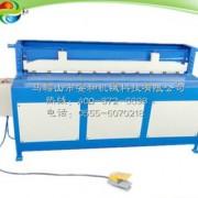 安和电动剪板机3*1600 新型电动节能裁板机