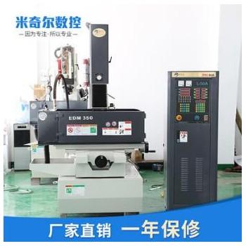 数控机床火花机/电脉冲 专业定制非标火花机 EDM-350/50A-C型