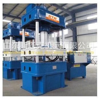 厂家直销315吨液压机四柱压力机 鱼食粉末成型油压机 专业定制
