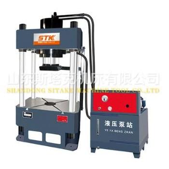 现货供应150T四柱液压机 汽修专用四柱二梁油压机压力机 品质保障