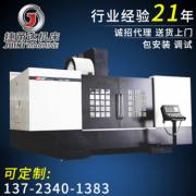 立式四轴零件加工中心 全新钻攻数控加工中心机床