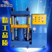 四柱油压机液压机100到200吨成型冲孔折弯大型油压冲床
