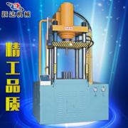专业生产大型油压机 快速油压机 框架式油压机