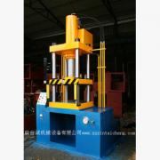 厂家供应100吨冲压油压机,拉伸成型机