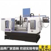 直销 卧式加工中心WNH650 本公司专业生产专机 异形机 欢迎下单