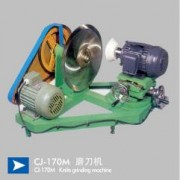 供应CJ-170M经济型磨刀机,圆刀磨刀机,服装辅料切条磨圆刀