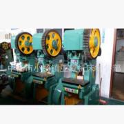 批量供应优质重型开式电动机械可倾冲床