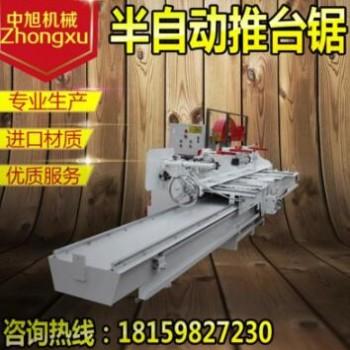 福建厂家供应雷利鸥牌子木工机械设备原木开片机 半自动圆木推台