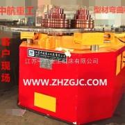 ZHW24S-(100-500A)型材弯曲机