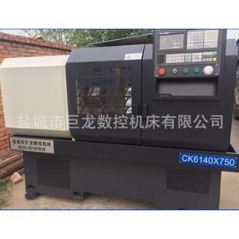 全自动金属切割机床CK6140*1000仪表数控车床精密数控机床