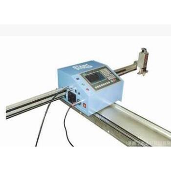 1525数控等离子切割机 优质便携式金属切割机