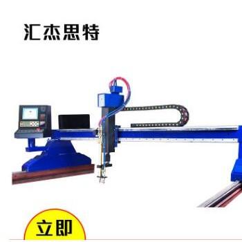 山东济南专业销售4060B数控等离子切割机 优质等离子切割机