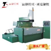 厂家热销 广州台捷 数控高速镜面电脉冲火花机