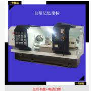 宁波重型数控车床厂家直销 CK6163 数控机床 车铣复合数控车床