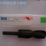 JEFF不锈钢专用1/2柄(12.7)直柄小柄钻Φ25.5---Φ32.0规格齐全