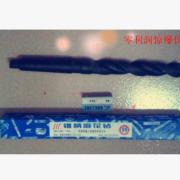 厂家直销高速钢成量锥柄麻花钻13.0-50.0