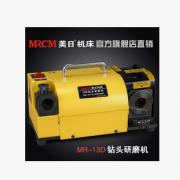 台州美日研磨机 钻头刃磨机 钻头磨修机 磨旧钻头机 钻头研磨机