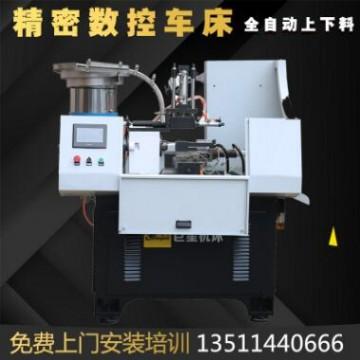厂家生产供应CZ30A全自动数控车床液压车床二手数控机床加工定制