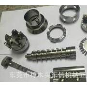 四轴5轴CNC数控机械加工各类复杂小批量产品