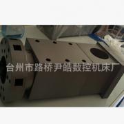 数控机床 车方机床 车铣一体机 通用飞刀盘