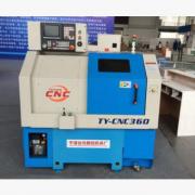 CNC-360 全自动数控机床 数控车床光机