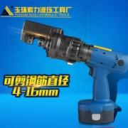 RC-16B充电式钢筋切断机 便携式电动液压切断机 充电式钢筋剪高空