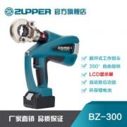 巨力厂家直销 电动液压压接工具快速压线钳压接钳 BZ系列带显示器