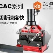 角钢切断机 液压角钢切断器 角铁切割CAC-75 CAC-60 CAC-110