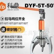 供应剪刀式液压压管钳子 卡压不锈钢管 铝塑管 管压钳 电动/手动