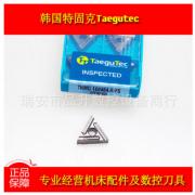 正品韩国特固克Taegutec数控刀片TNMG160404R-FS CT3000陶瓷