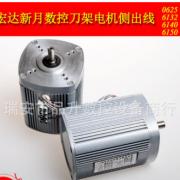 LD4B-CK6132宏达新月数控电动刀架电机侧出线6140马达JD120W
